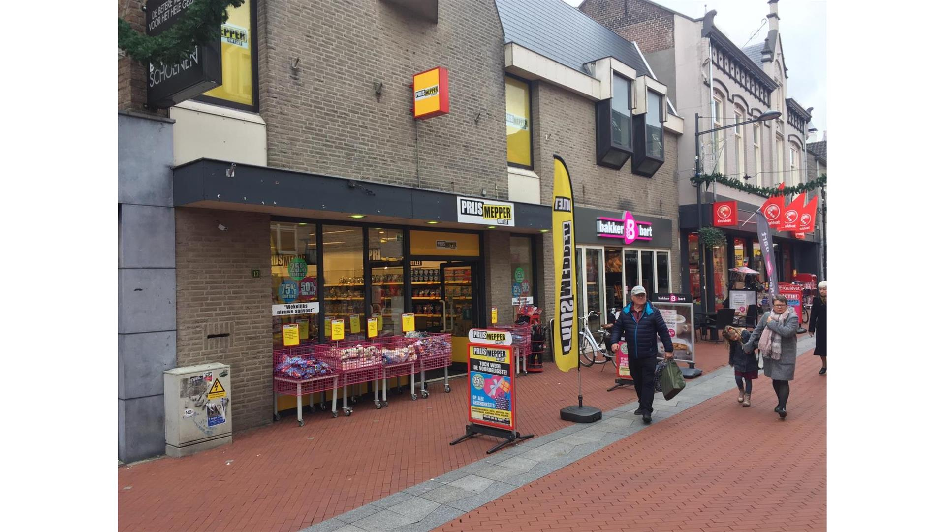 9d8a31b1823 Arendstraat 17, Oosterhout, Winkel te Huur